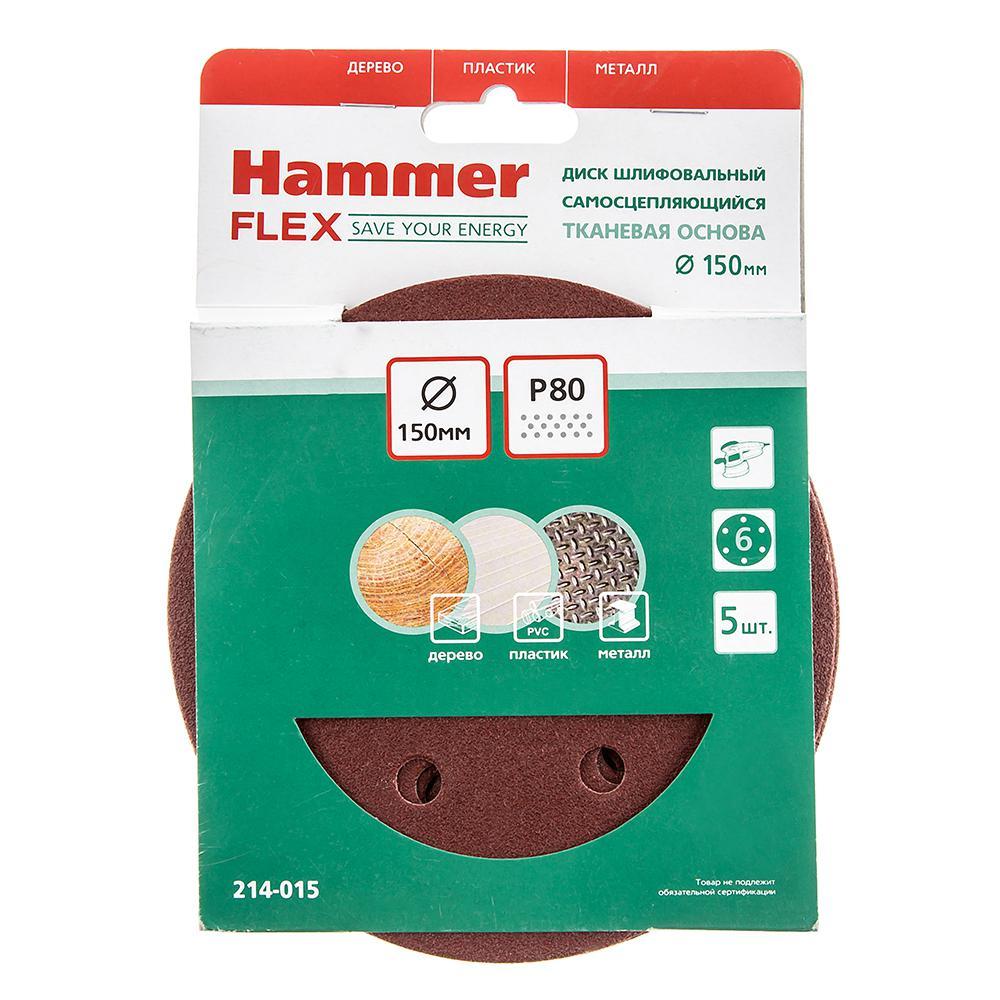 Цеплялка (для ЭШМ) Hammer Flex 150 мм 6отв. Р 80 5шт цеплялка для эшм hammer flex 150 мм 6 отв р 40 5шт