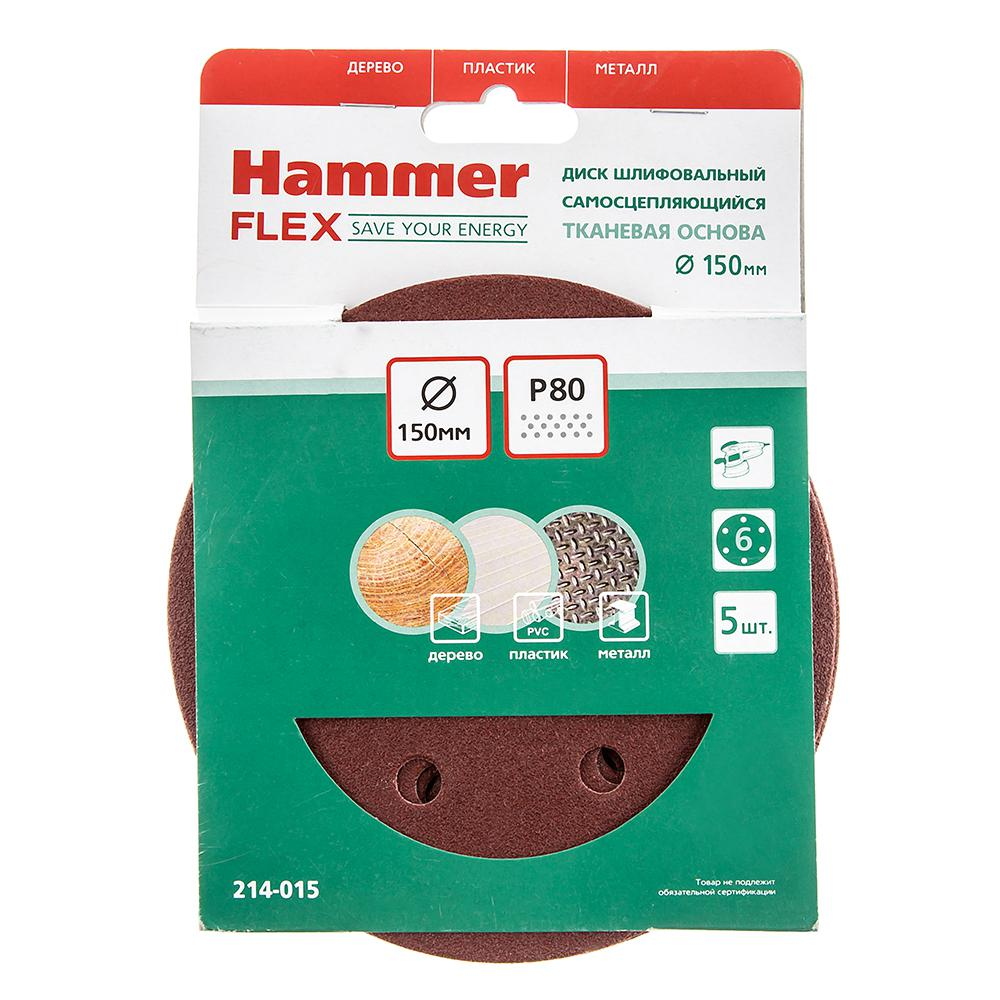 Цеплялка (для ЭШМ) Hammer Flex 150 мм 6отв. Р 80 5шт hammer flex nst1000a