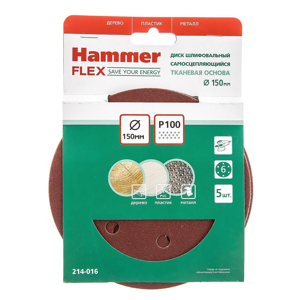 Цеплялка (для ЭШМ) Hammer Flex 150 мм 6 отв. Р 100 5шт hammer flex nst1000a