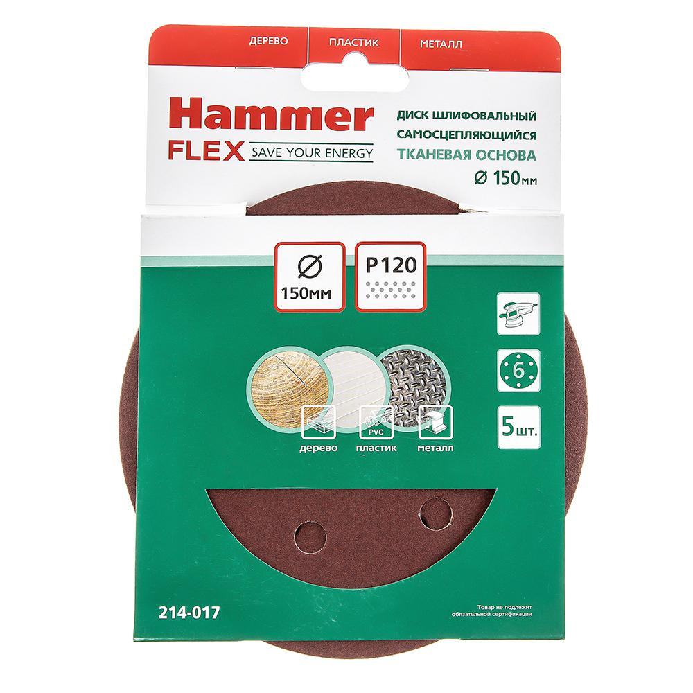 Цеплялка (для ЭШМ) Hammer Flex 150 мм 6 отв. Р 120 5шт цеплялка для эшм hammer flex 150 мм 6 отв р 40 5шт