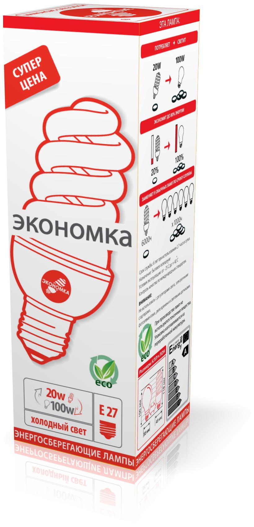 Лампа энергосберегающая ЭКОНОМКА 20Ватт 4200К Е27 Т3 лампа энергосберегающая экономка 15ватт 4200к е27 т3