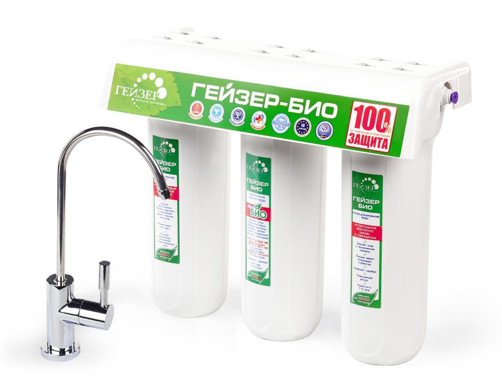 Купить Фильтр для жесткой воды ГЕЙЗЕР Био 331 (с краном)