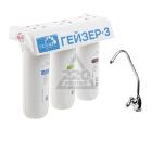 Фильтр для жесткой воды ГЕЙЗЕР 3 ИВЖ Люкс