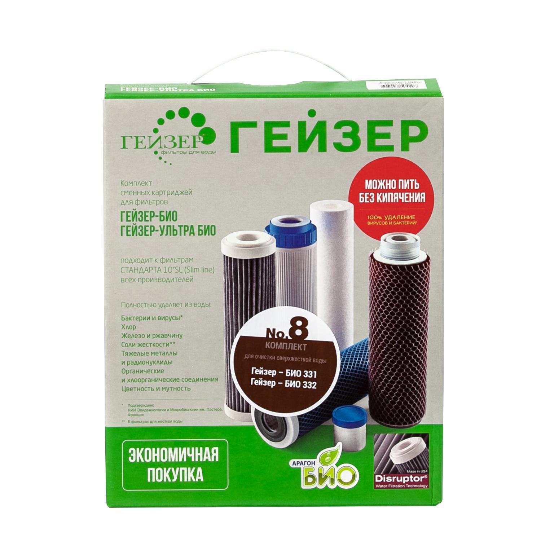 Картридж для систем питьевой воды ГЕЙЗЕР №8 сменный модуль для систем фильтрации воды гейзер бак 3gal