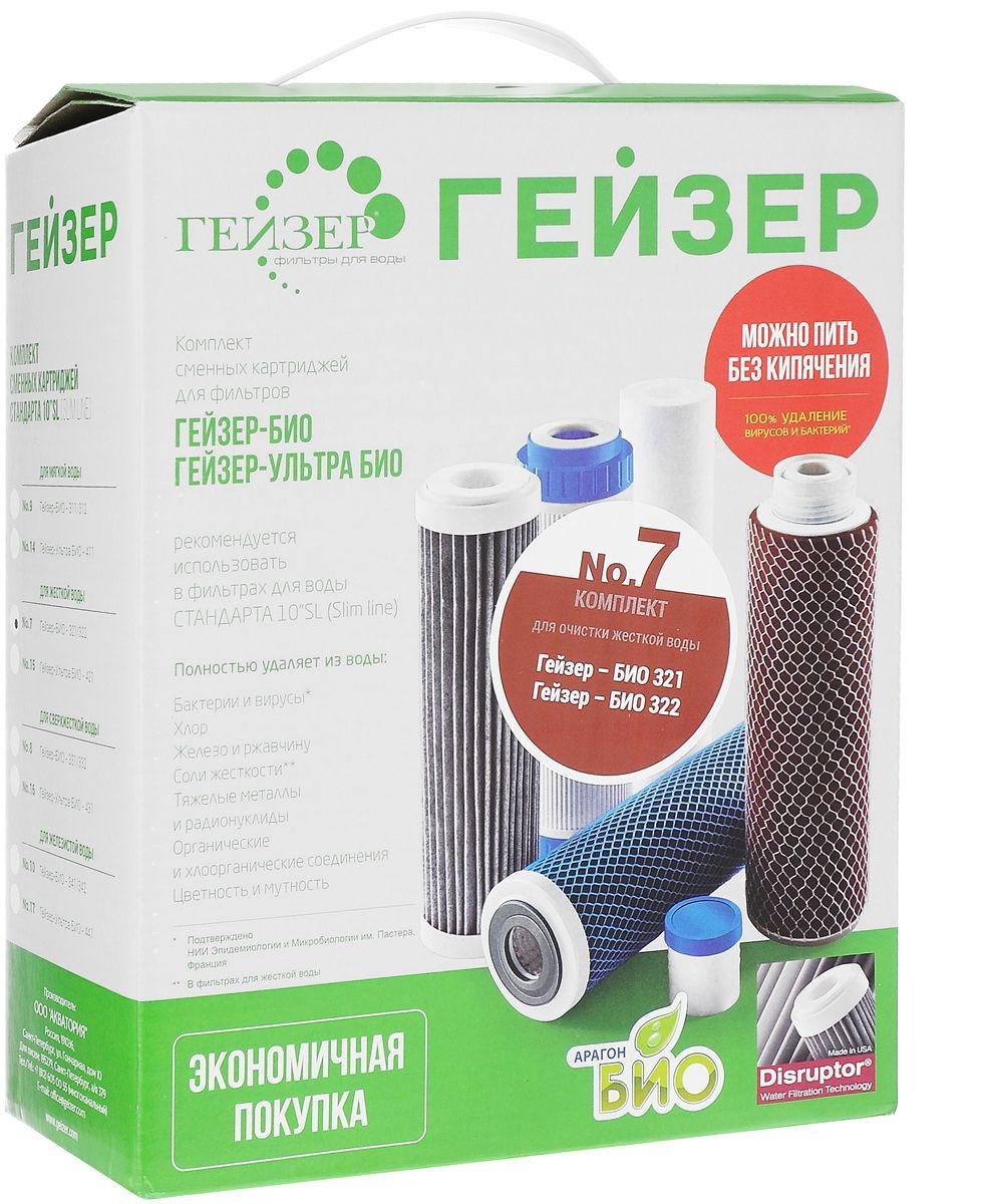 Картридж для систем питьевой воды ГЕЙЗЕР №7 сменный модуль для систем фильтрации воды гейзер бак 3gal