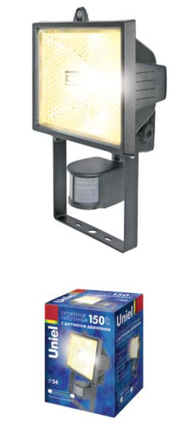 Uph-150w-wh-sensor 220 Вольт 719.000