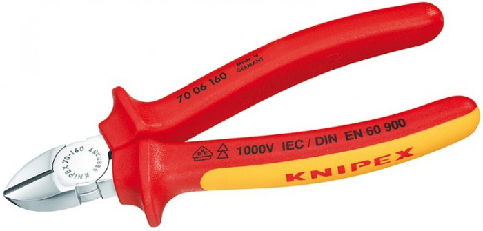 все цены на Кусачки Knipex 70 06 125 онлайн