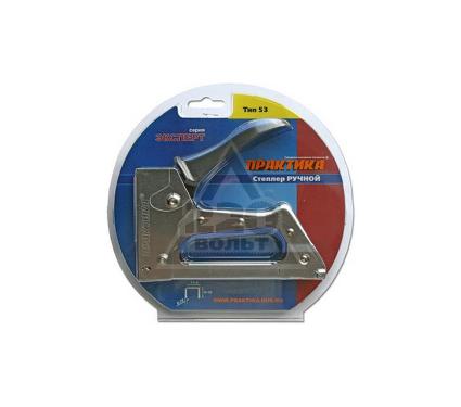 Степлер механический ПРАКТИКА 774-941 ЭКСПЕРТ