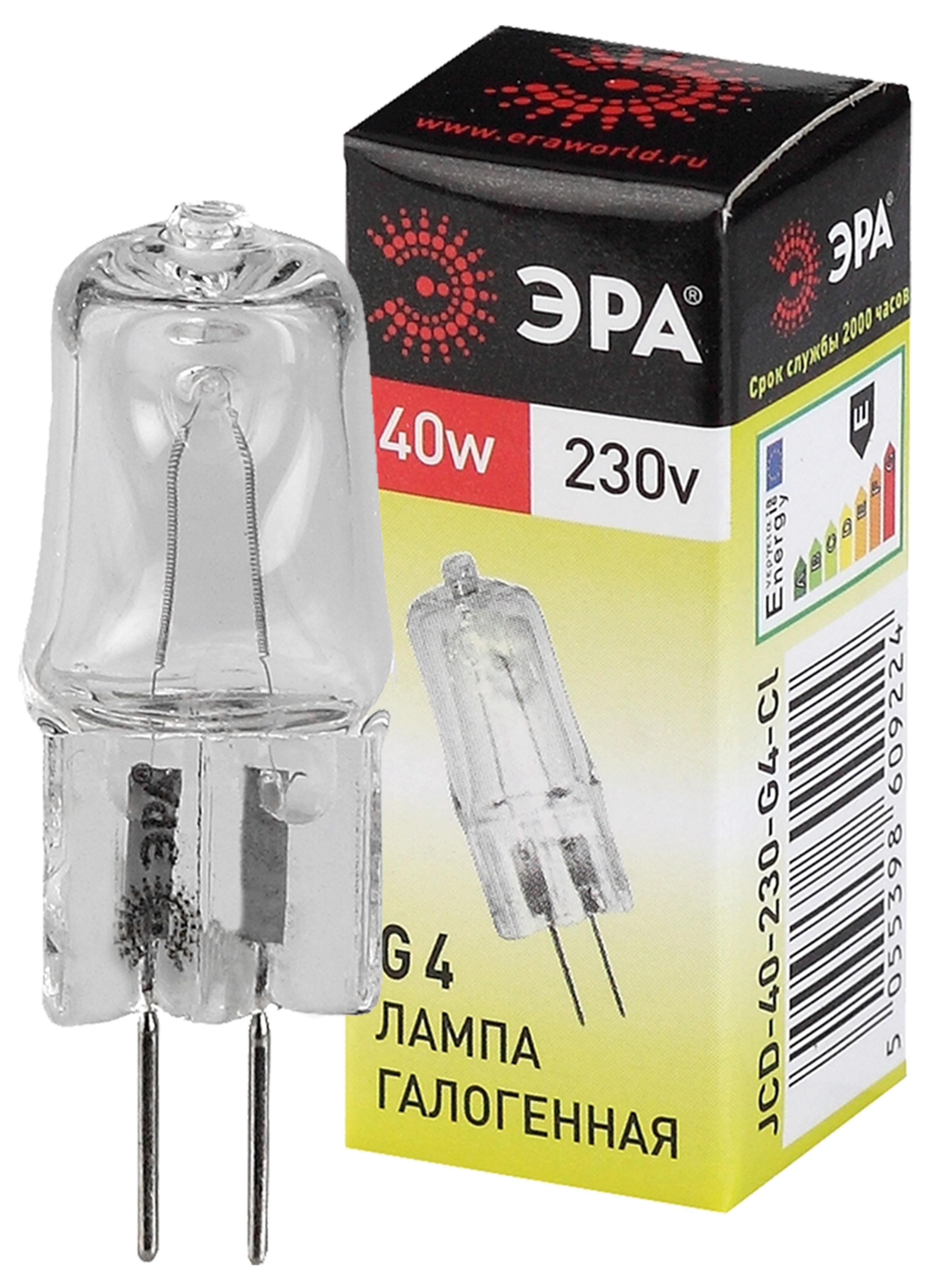 Лампа галогенная ЭРА G4-jcd-40w-230v-cl