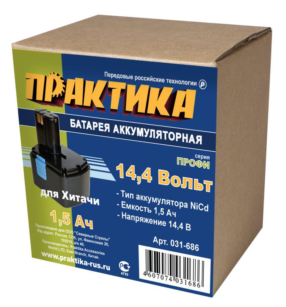 Аккумулятор ПРАКТИКА 031-686 14.4В 1.5Ач nicd для hitachi в коробке аккумулятор практика 031 648 14 4в 1 5ач nicd для bosch в коробке