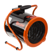 Электрическая тепловая пушка WESTER ТВ-5/7СТ с мятой упаковкой