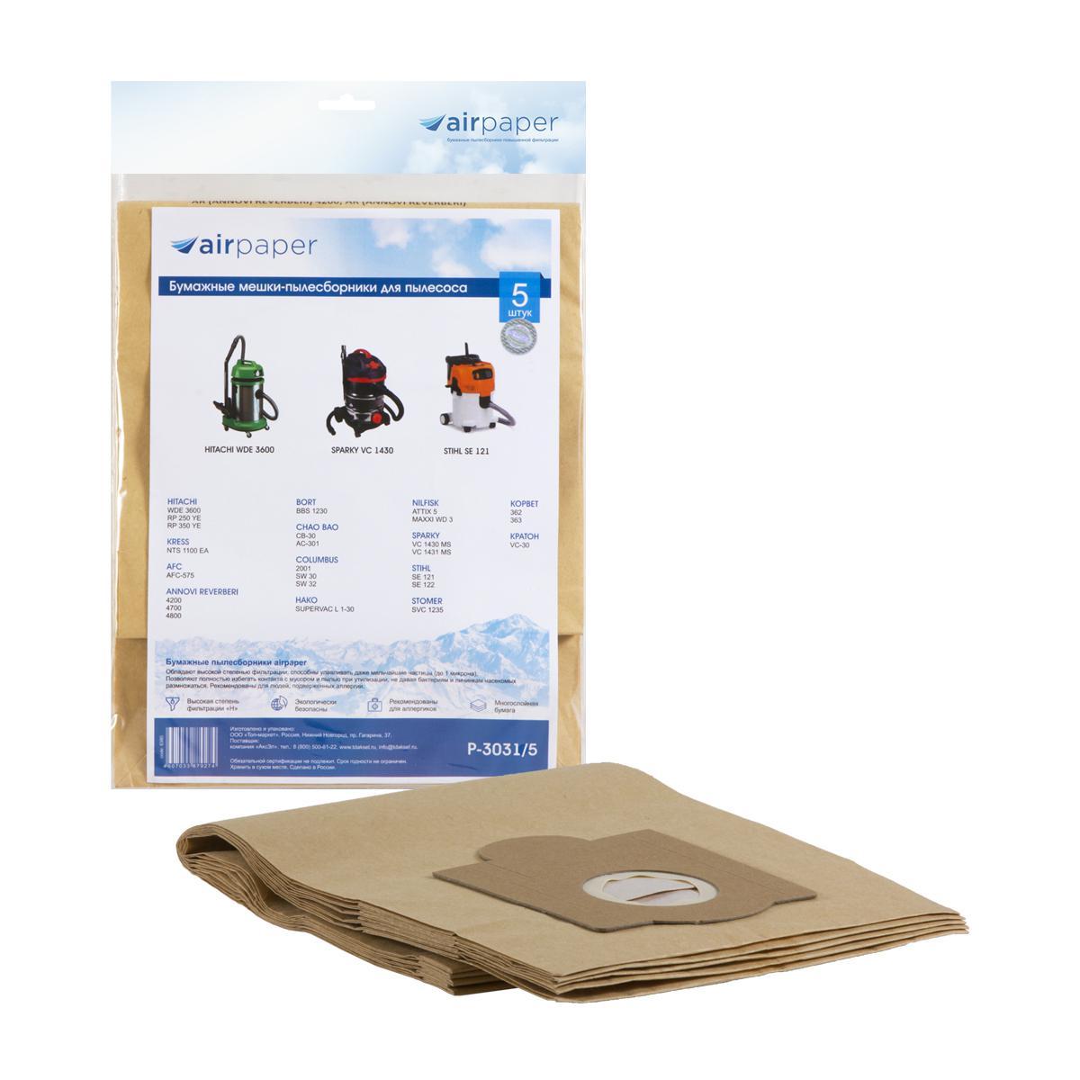 Мешок Air paper P-3031/5 5 шт./уп. мешок air paper p 3031