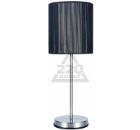 Лампа настольная GLOBO 15101T