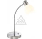 Лампа настольная GLOBO 56197-1T