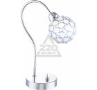 Лампа настольная GLOBO 56634-1