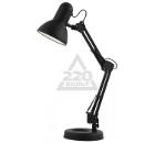 Лампа настольная GLOBO 24880