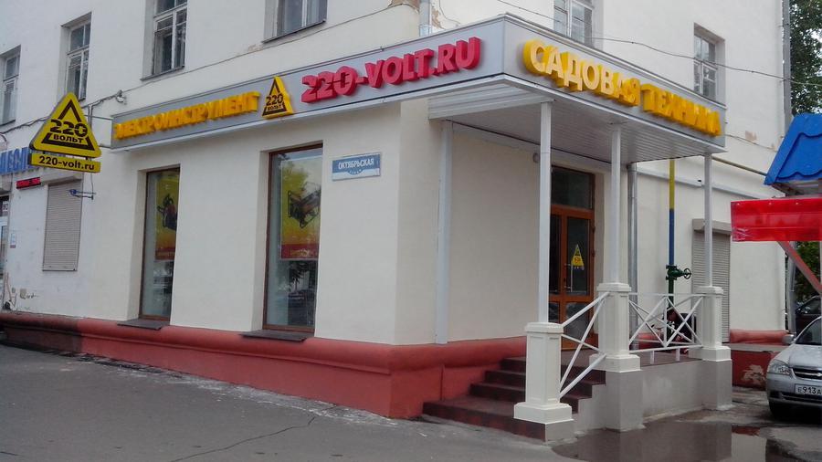 Покупка mavik в великий новгород заказать виртуальные очки к коптеру в калининград