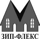 ЗИП-ФЛЕКС