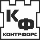 КОНТРФОРС